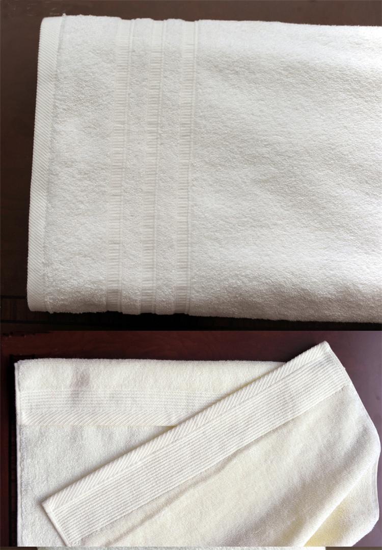 towel 14.jpg
