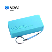 2017 Portable Power Bank 2600mAh Customized LOGO Key Chain 18650 Promotion Gift Perfume Power Bank