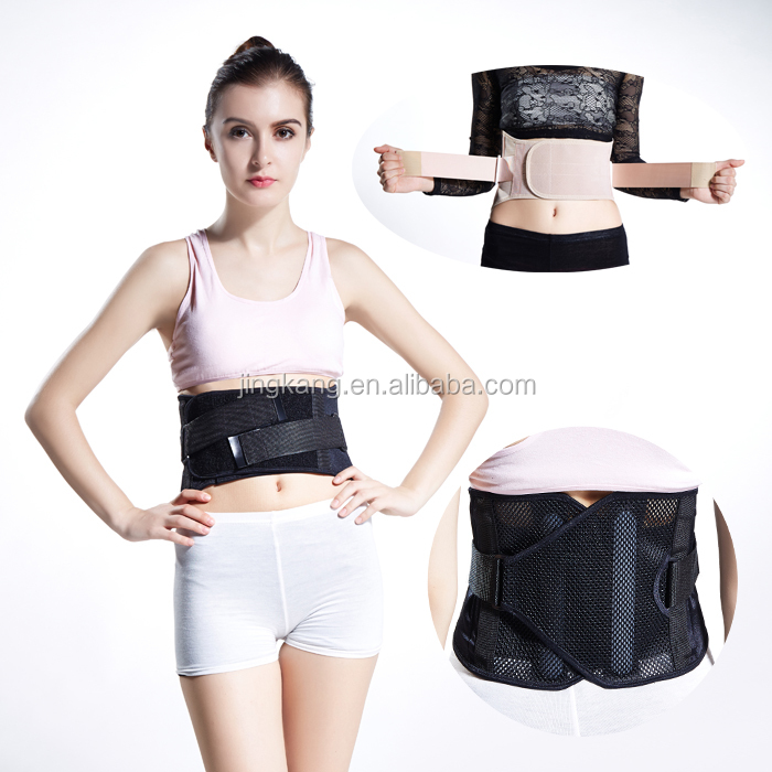 High quality Lumbar support with plactis stays waist support belt orthopedic back support belt