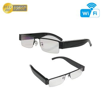 2425ded718 Amazon Best Seller Hd 1080p Mini Camera Glasses Spycam Photo