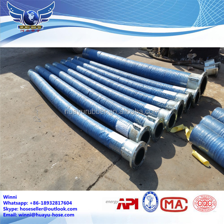 Easy installation Long Service Life Water Discharge Hose