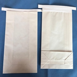 Waterproof Airsickness Vomit Disposable Paper Bag