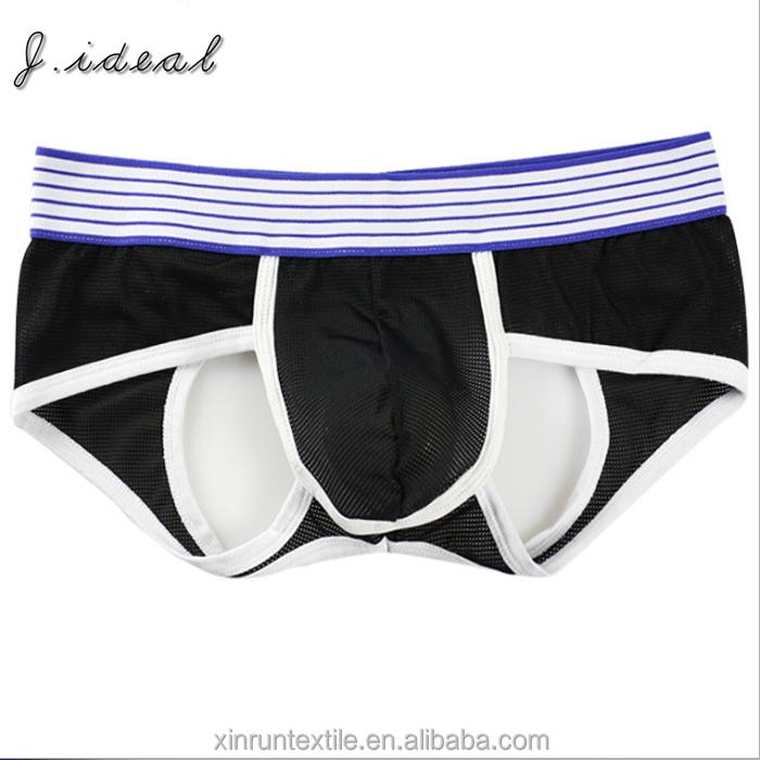 Exotic Apparel Retail Excellent 5 Color Male Sexy Elastic Faux Leather Latex Boxer Short Underwear Low Waist Gay Men Jockstrap Panties Lingerie More Discounts Surprises