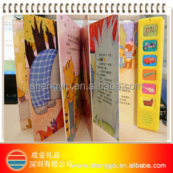 Custom Programmable Abs Plastic Voice Recordable Book For Kids&children  Sound Board Book - Buy Voice Recordable Book,Plastic Books For  Kids,Children