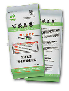 plant safe fertilizer BIO-GAIN organic fertilizer biological