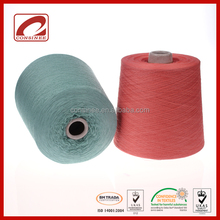Consinee luxury quality 2/26s 100 combed gassed mercerized cotton yarn