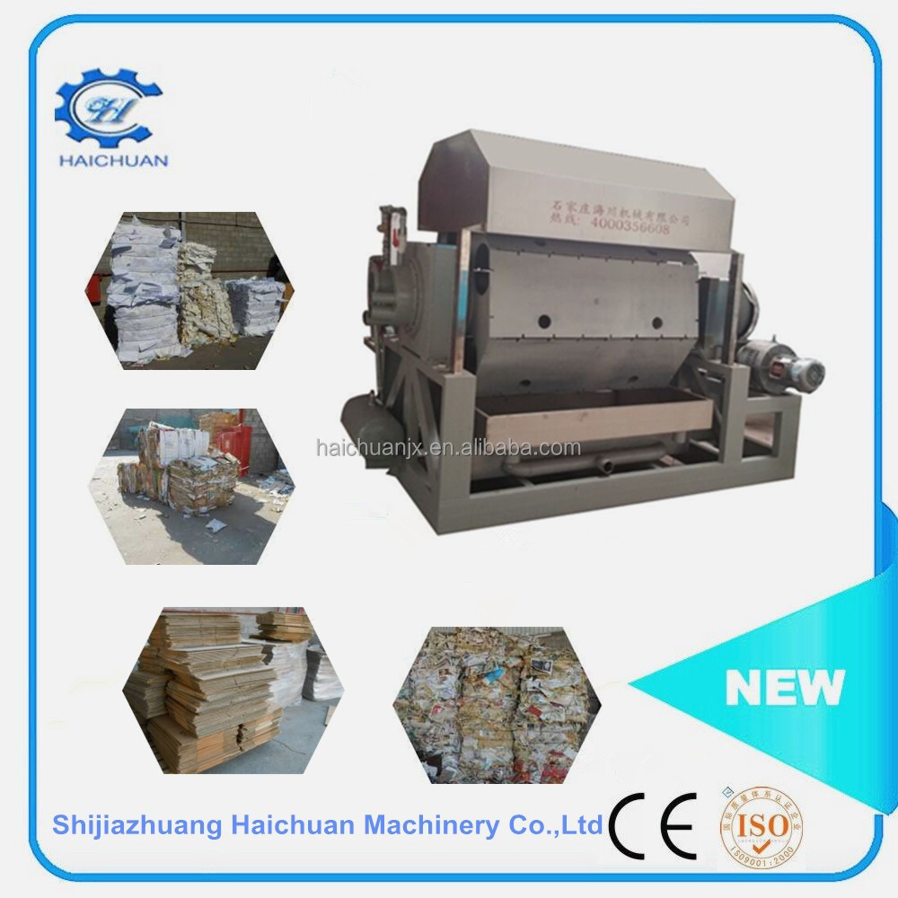 recycling paper pulp egg tray press machine