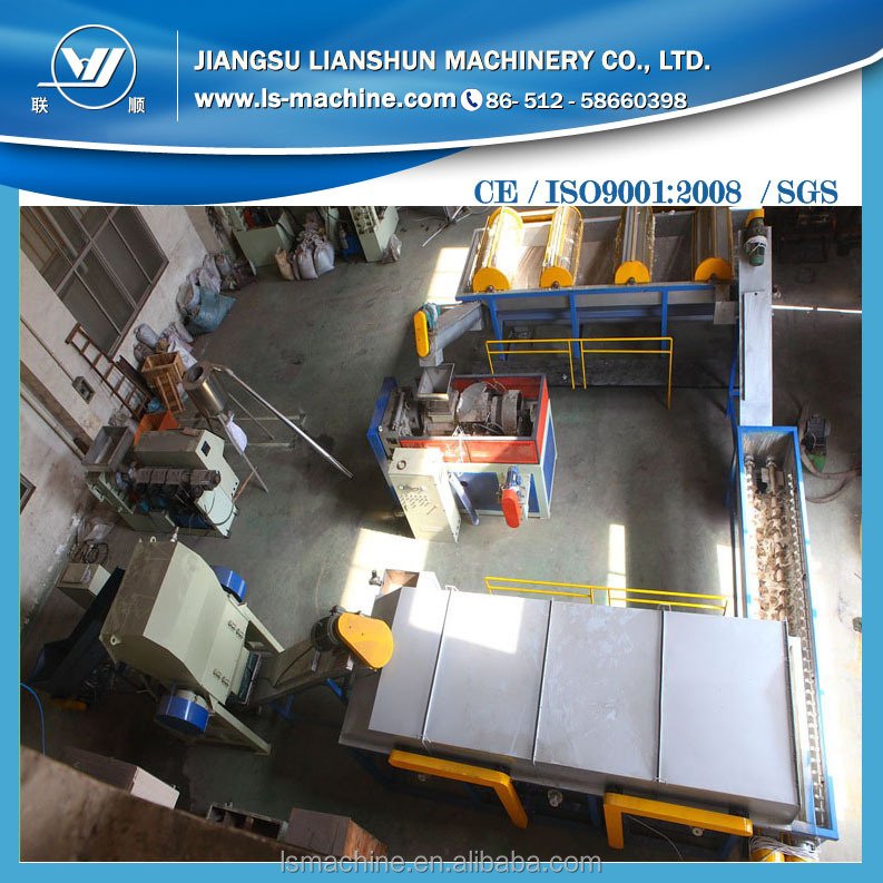 Business industrial waste plastic PP PE material recycling and reprocessing machine