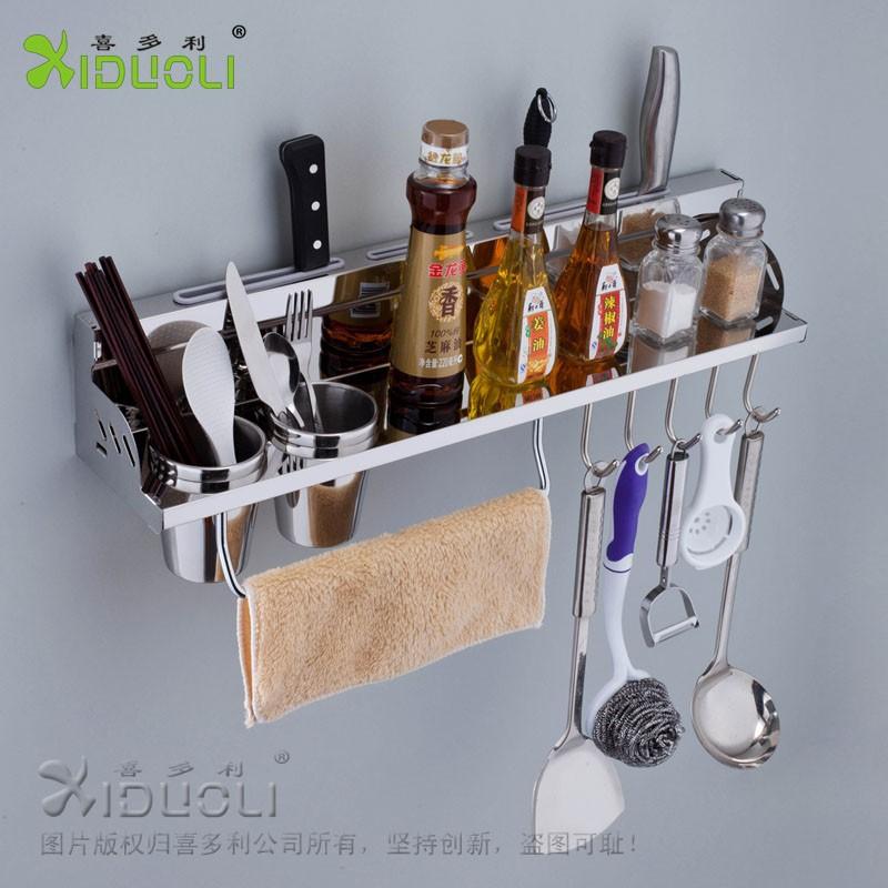 Venta al por mayor accesorios mueble cocina compre online for Accesorios cocina online
