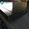 /product-detail/400-micron-rigid-pvc-thin-plastic-sheet-pvc-sheets-black-60751405065.html