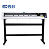 /product-detail/automatic-contour-high-speed-pvc-vinyl-cutting-plotter-sticker-cutter-plotter-62137937247.html