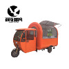 Commercial Used Mobile red food truck/ice cream cart/hot dog mobile food cart