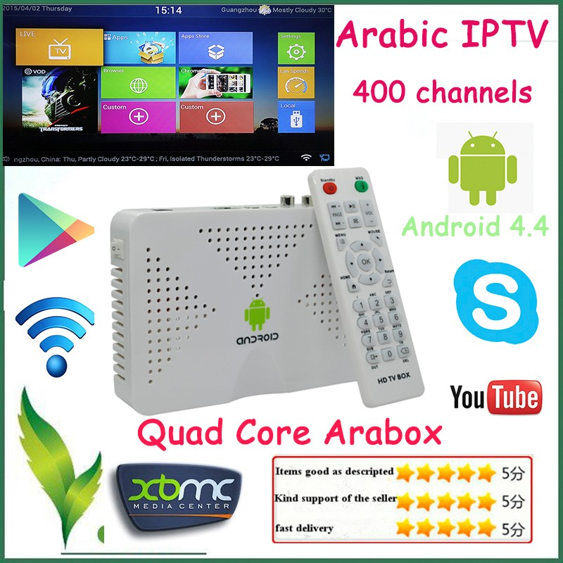 Arabic iptv coupons - Crazy 8 printable coupons september 2018