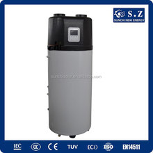 2015 hot sell home use more energy saving air source all-in-one heat pump