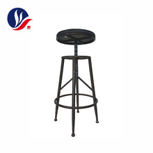 Wholesale High Quality Industrial Vintage Metal Bar Stool