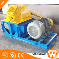 CE approved large capacity wood branch pallet crusher used