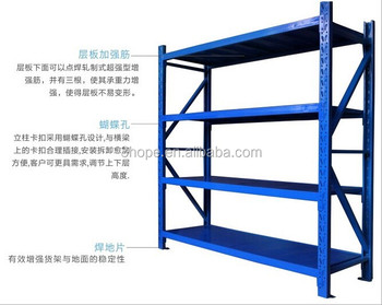 China Good Quality Aluminum Shelving,steel Storage Cages Rack,professional  Adjustable Steel Shelving Storage