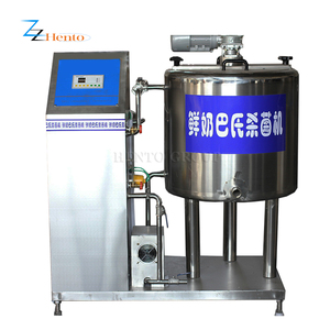 Milk Pasteurizer Machine For Sale / Small Pasteurizer
