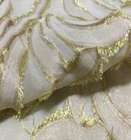 13mm yarn dyed wedding dress silk fabric gold thread cutwork silk
