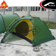 High Quality Camping 2 Man Folding Aluminum Waterproof Hexagon Party Dome Tent