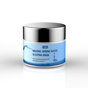 Whitening Firming Overnight Sleep Face Mask for Moisturizing, Brightening ,Hydrating