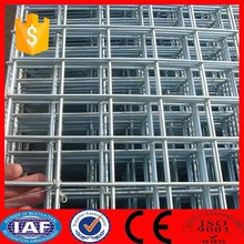 A252 reinforcing mesh concrete steel reinforcing wire mesh