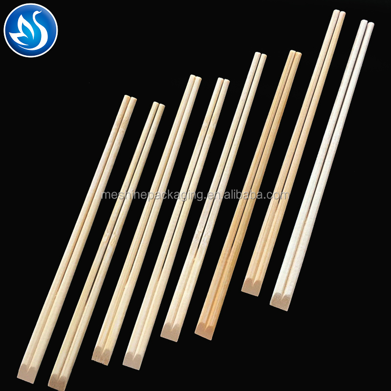 Bamboo Cooking Chopsticks