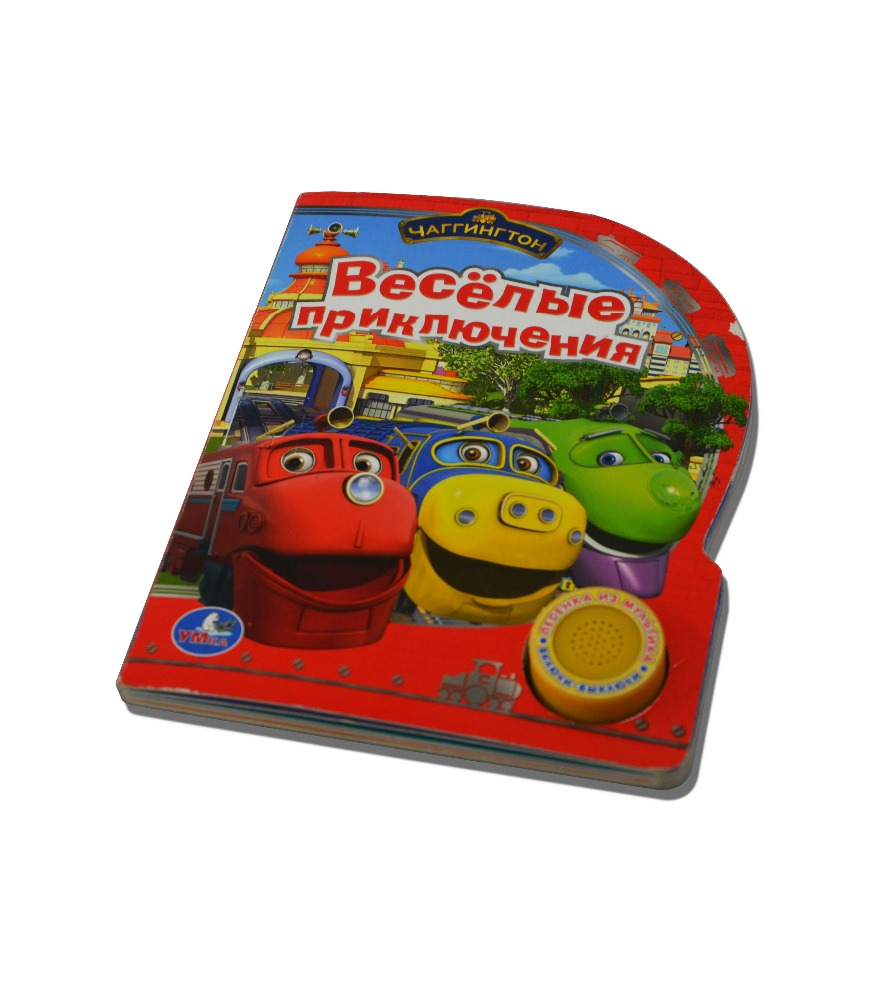 2019 New Preschool Educational Customized Sound <strong>book</strong> for kids Learning