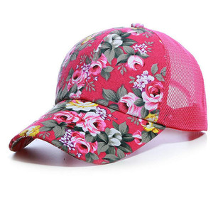 8a6e3b1af Custom Sublimation Printed Mesh Trucker Hat and Fastener Closure Cap