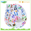 Cutey Printed One Size Fits All Soft Cheap Baby Cloth Diaper In Bales