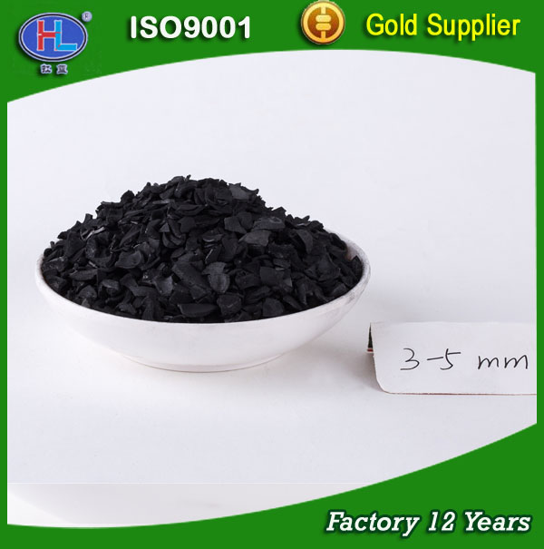 Petroleum jelly Activated Carbon Adsorbent Variety granular activated carbon hy794