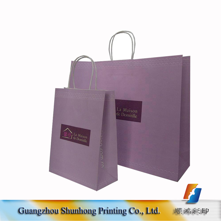 Custom wholesale gift jewelry/cosmetics/watch paper bag printing
