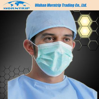 hyaluronic acid face mask troll face meme_350x350 hyaluronic acid face mask troll face meme mask transparent plastic