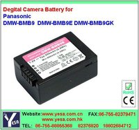 Digital Camera Batteries apply to Panasonic Lumix DMC-FZ100 DMW-BMB9