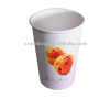 Paper cup for hot and cold drinking and ice cream