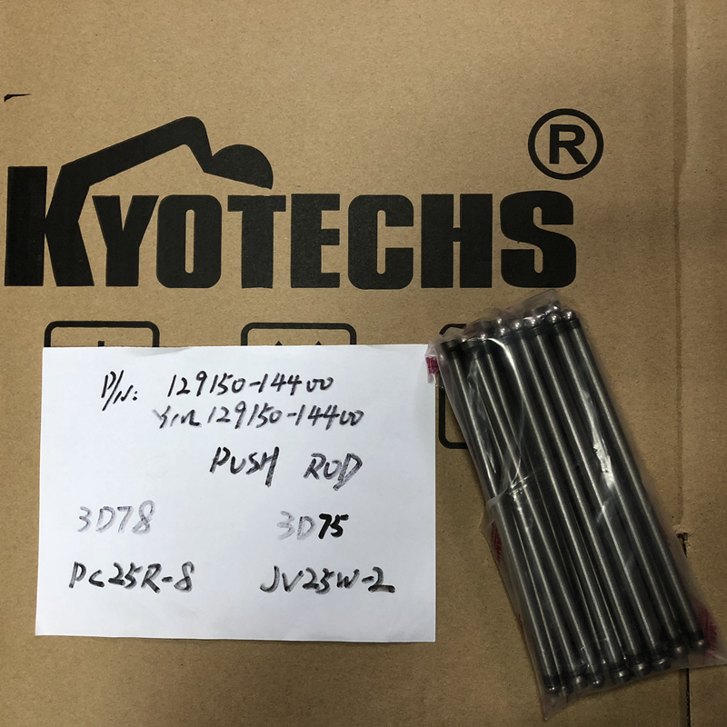 PUSH ROD FOR 129150-14400 YM129150-14400 3D78 3D75 PC25R-8 JV25W-2