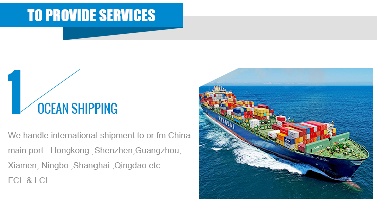 مجانا خدمة البحري الصين إلى السعودية