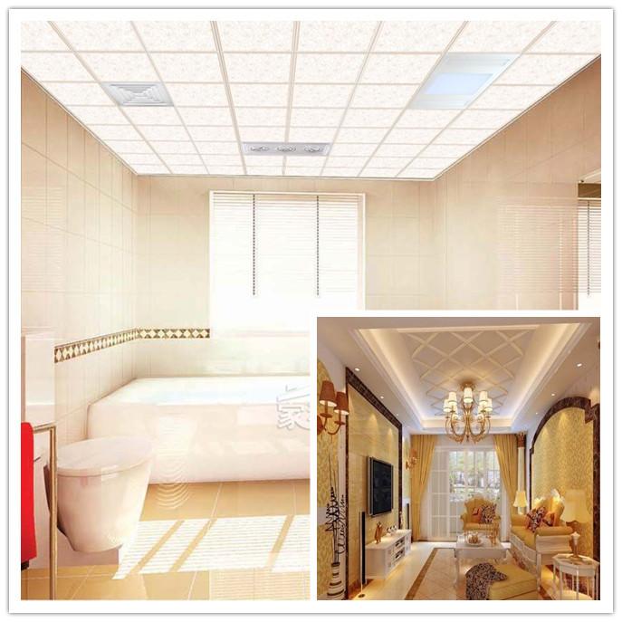 Attractive Interior Wall Finish Materials Decorative Plastic Laminated Wall Panels
