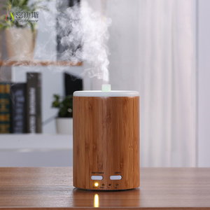 Stylish Mute LED PP 24V Mist Aroma Humidifier ultrasonic aromatherapy mini humidifier bamboo essential oil diffuser dropshipping