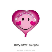 customized helium balloon for mother's day decoration