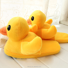 Factory Cute Design Soft Warm Child Slipper Plush Indoor Animal yellow duck Slippers