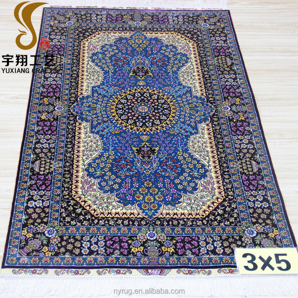 Plain Rugs For Sale