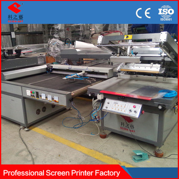 at home screen printing machine