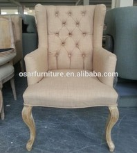 Classic wingback wooden glider chair upholstered fabric chairs dtyle