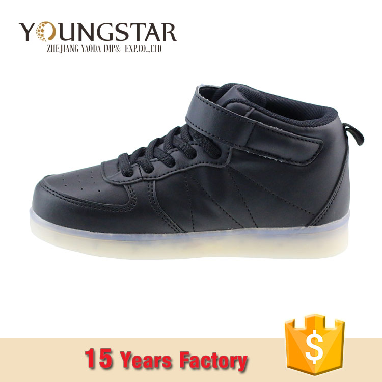YOUNGSTAR Promotional Manufacture Used Brand Sneakers