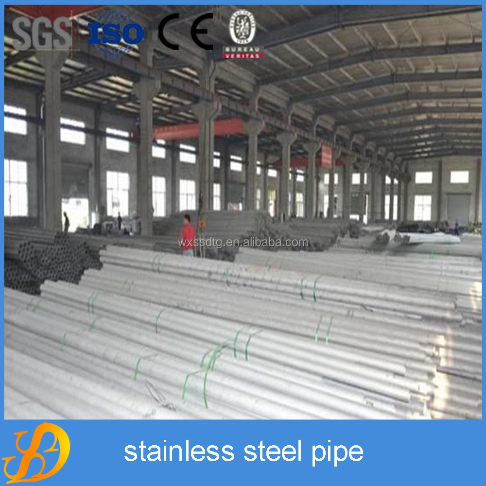 schedule 80 stainless steel wholesale inflatable water seamless tubes 304