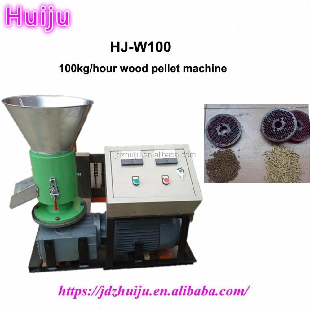 wood pellet machine wood pellet machine suppliers and