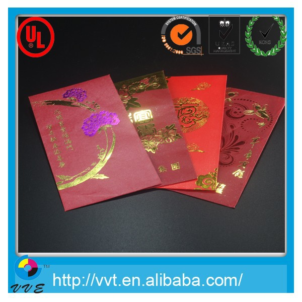 Money Gift Envelopes, Money Gift Envelopes Suppliers and ...