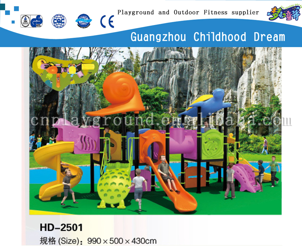 Hd 2501 Kindergarten Or Nursery Kids Toy Climbing Frame School Equipment