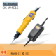 OS-W4C15 800 Brushless AC220V mini Screwdriver/ hand tool for electronics assembly